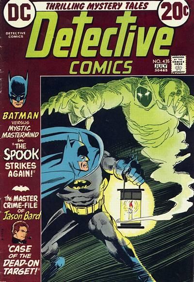 Detective Comics 435 (June/July 1973)
