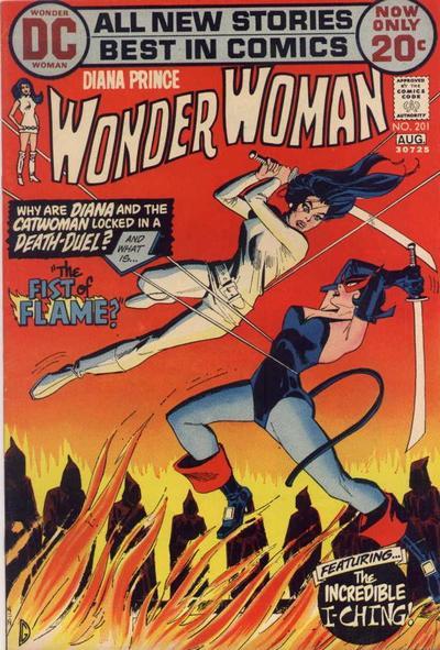 Wonder Woman 201 (July 1972)